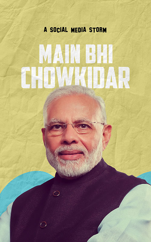 Chowkidar