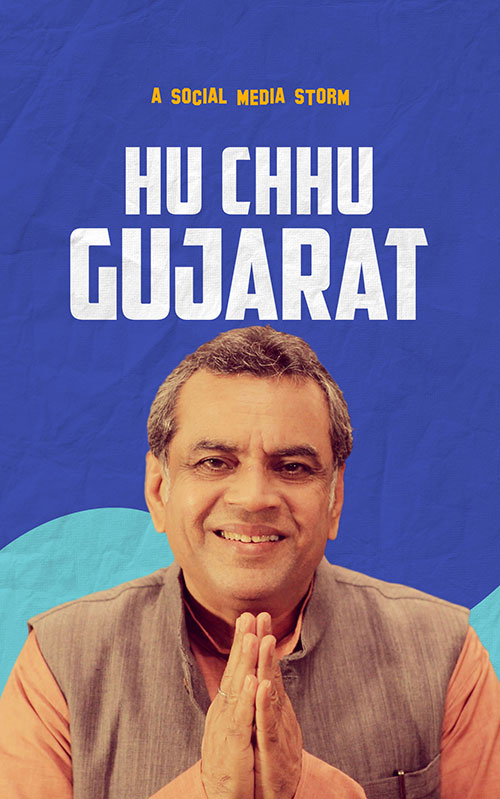 Namaste Gujarat